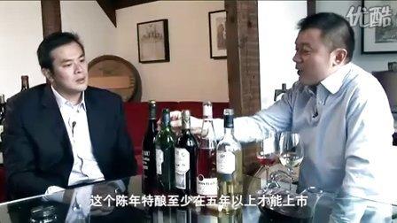 葡萄酒鉴赏家 第十集 西班牙葡萄酒