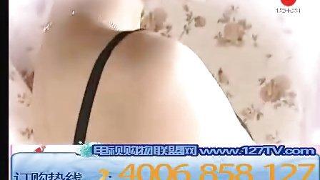 【浪莎内衣】