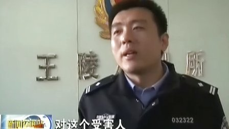 徐州猥琐男偷拍女厕成瘾 监控记录8分钟入女厕8次 131015 新闻空间站