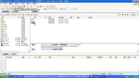 用dedecms织梦网站系统做网站的详细步骤 织梦网站建设视频教程