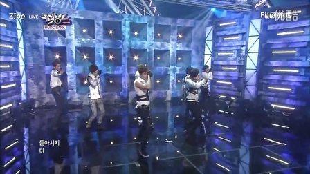 【INFINITE拼音应援XIA】Destiny 130719