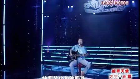 河南电视台8频道《天使在人间》校园天使才艺大比拼20晋10(下)