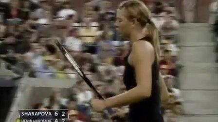 2006美国网球公开赛女单决赛 莎拉波娃VS海宁 (自制HL)