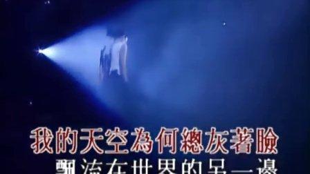 王菲演唱会98、99唱游大世界香港演唱会CD-1