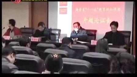 岳阳职业技术学院ITAT高级技能人才培训基地宣传片