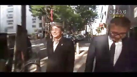 彷徨之刃 cd02