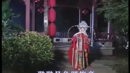 黄梅戏《汪莉专辑-艺海千倾,一舟徐来》2