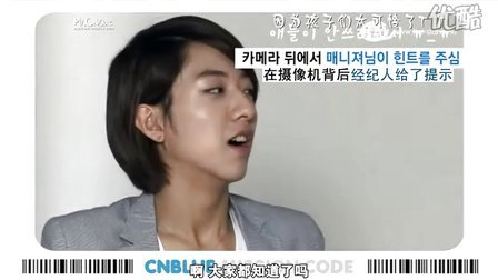 【中字】The Star.CNBlue.Part2-CNBlue Mission Code