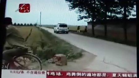 新闻:石家庄行唐县紧急四氯化硅泄露事故——三农最前线