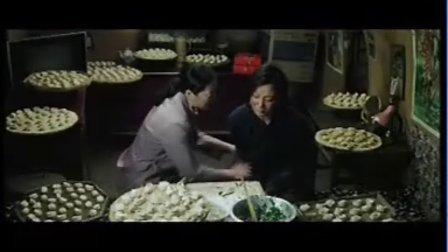 电影《米香》预告片