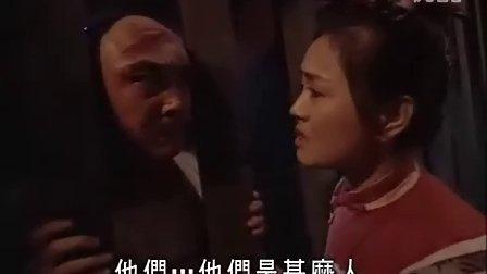 江湖奇侠传06 国语DVD