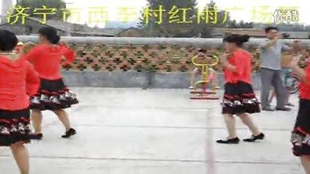 济宁市西李村红雨广场舞2