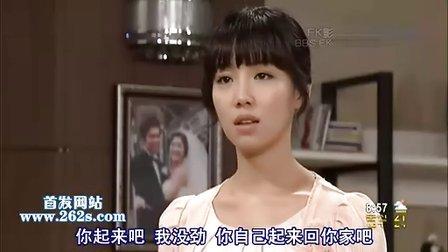 唐突的女子 80 [韩语中字]李宥利,李昌勋,徐智英,李忠文相关的图片