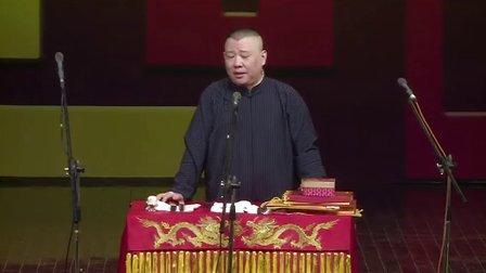 惊见摘头鬼 坑亲王谢幕 20130908