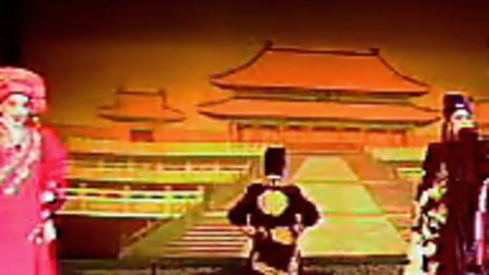 晋剧庙会[94]卧虎令上