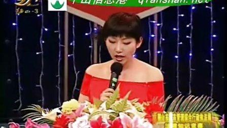 鞍山城管局法律知识竞赛(090517)