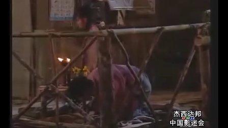 (中字在线)同一骄阳下第6集
