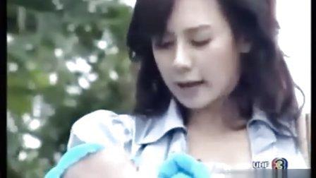 泰剧《彩虹月亮》01集 泰语中字 Bie, Aff, Aof【T2字幕组】.flv