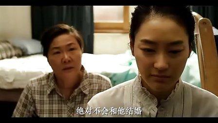 《娘家母亲》2010年韩国最新感人剧情片 DVD 中字