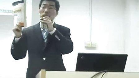 道明诚-理财规划师基础知识及工作流程(第一节)