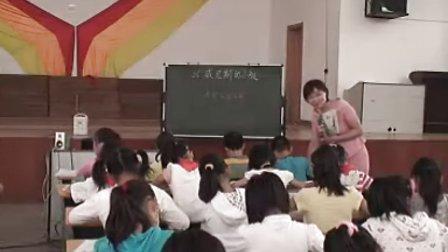 湘潭市雨湖区语文学科带头人展示活动韶西逸夫学校石灵芝威尼斯的小艇