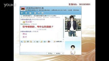 2014年广东省阳江市数学教师招聘考试试题复
