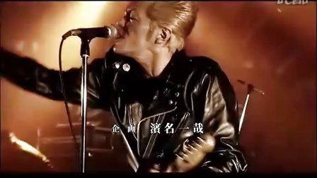 热血高校1主题曲I Wanna Change(清晰版)
