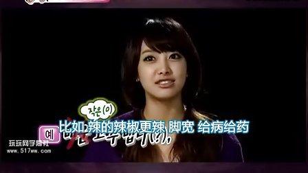 [玩玩網]110129 MBC 我们结婚了E68.徐贤郑容和.宋茜尼坤.韩语中字