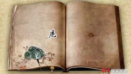 """(夏可君)何谓庄子的""""三言""""(七)"""