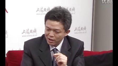 如何面对骨质疏松?-上海热线专访-上海长海医院付强教授