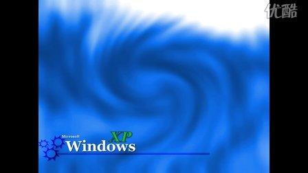 DJ Titon -window xp(sounds remix)震撼完整版——传说牛人都用的背景音