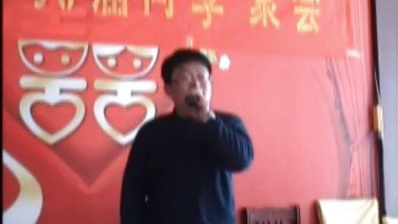 山东乐陵网视频专题之一聚会