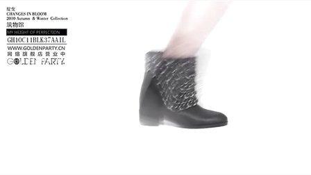 GOLDENPARTY魅力新时尚个性品牌女高跟鞋