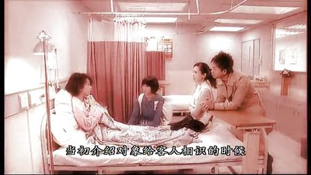 古灵精探B 03