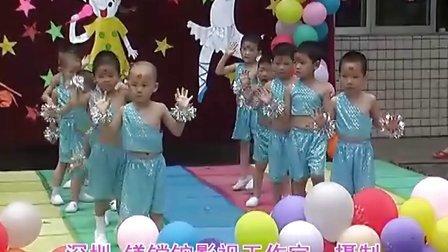 15.幼儿舞蹈—幸福拍手歌(深圳布吉大靓幼儿园2010年六一文艺汇演)