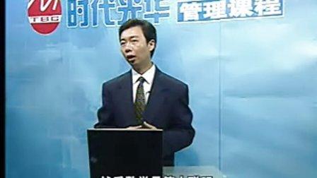 刘凡如何成为一名优秀的部门经理06