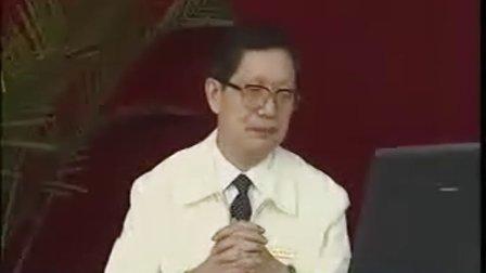 18《中医诊断学》望色(二)