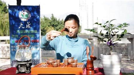 中国安溪茶都天晟茶艺培训学校