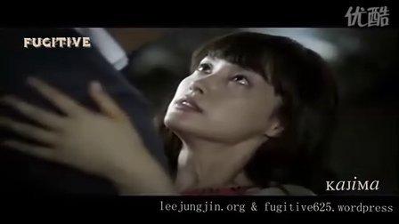 韩剧《逃亡者PlanB》MV— Tears