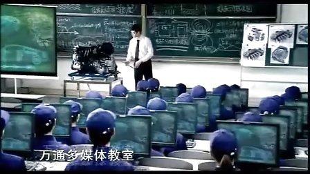 2011年学什么技术好学汽修啊北京万通汽修学校刚刚的1