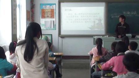 青龙满族自治县 祖山中学 张杰 2011512440 初一 音乐 打靶归来