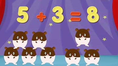 哈利算术歌:1到5加3