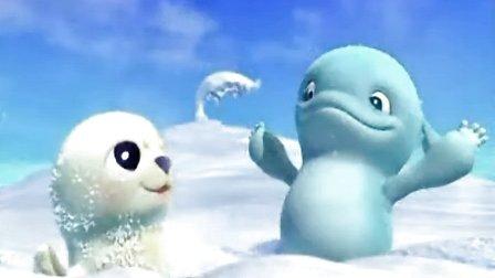 韩国3D动画——小海豹波波第2集