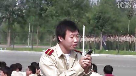 10届军训