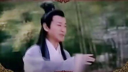 电视剧【神医大道公】片尾曲:慈济在人间(郑少秋)