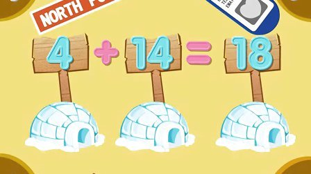 哈利数学歌:18的合成