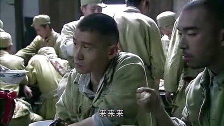 0001-孤军英雄 03