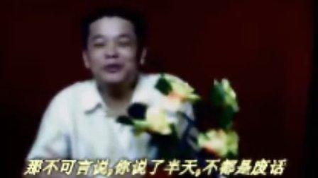 尹湖水讲海子《在昌平的孤独》