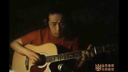吉他独奏《春去夏归》青岛金色麦田吉他学校