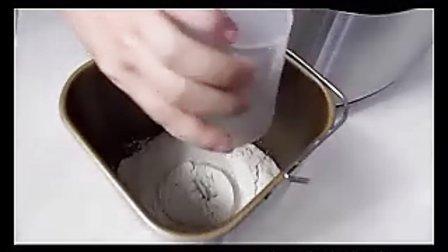 柏翠8300酸奶面包机